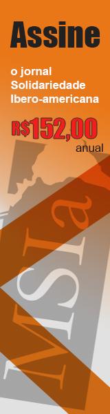banner-site-160x600