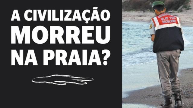 a-civilizacao-morreu-na-praia_ (2)